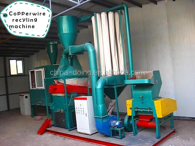 Small Scale Industries Wire Cable Machine/cable Stripping Machine ...