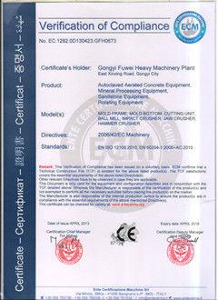 XB Type Roeren Vat Apparatuur roerwerk voor Hot Selling Direct Supply Automatische Lifting Pulp Beneficiation