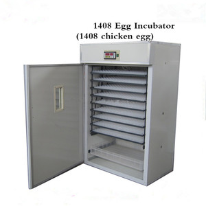 1408 automatic cheap egg incubators emu egg incubator for sale