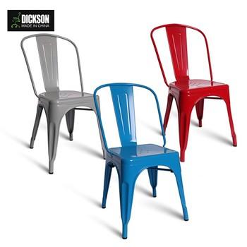 Dickson Restaurant Colore Chaise Industrielle Vintage En Fer Francais