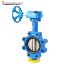 Worm gear operated Cast Iron, Ductile Iron lug type EPDM/PTFE/NBR seat butterfly valves dn250