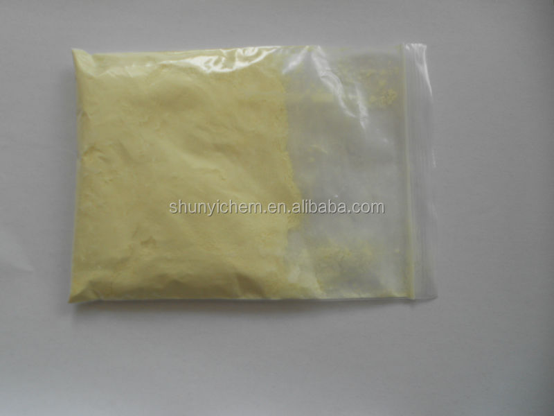 Amodiaquine Hcl factory direct sales good supplier good price
