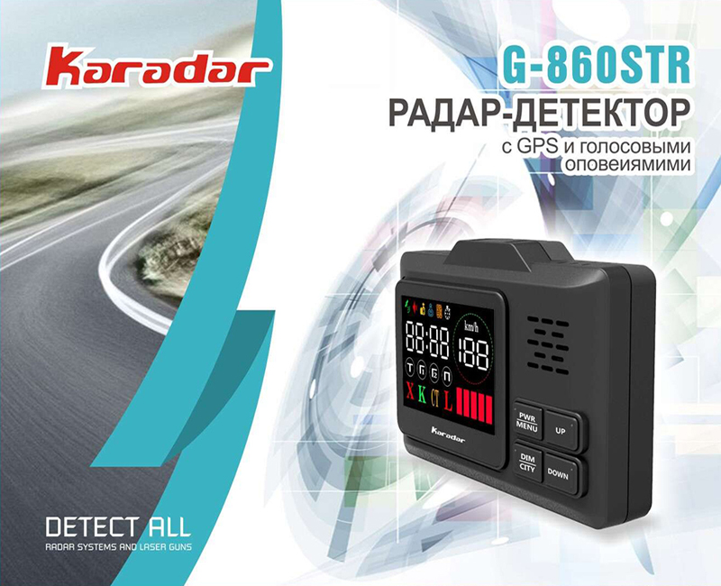 Car radar detector with CITY / HIGH WAY /Auto Mode