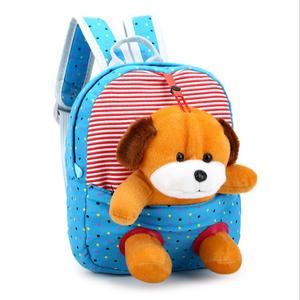 Preschool Children Polyester Removable Yellow Puppy Toy Plush Backpack