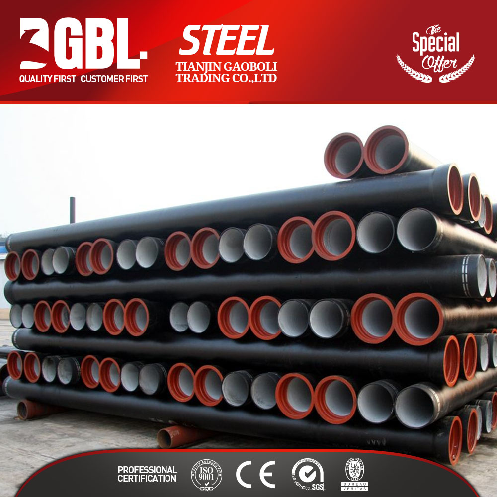 China Supplier Low Price 300mm Ductile Iron Pipe Class K9