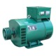 Chinese brand single phase alternator 5kva alternator price in Pakistan