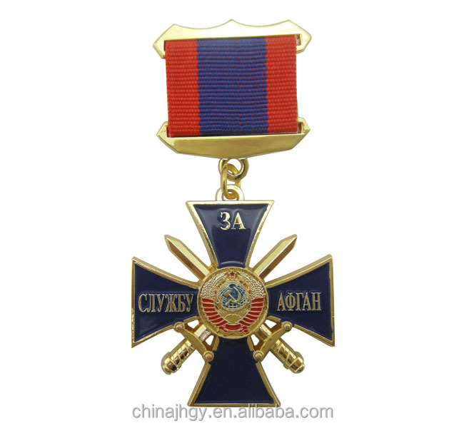 valentine day gifts award metal medal