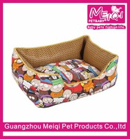 New Arrical Cartoon Dog Cushion Cooling Wicker Pet Bed Dog