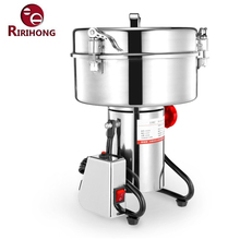 2018 design Moderno zucchero grinder per la vostra <span class=keywords><strong>selezione</strong></span>