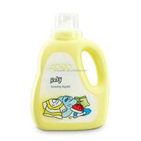 Unique products low foam laundry detergent from alibaba premium market