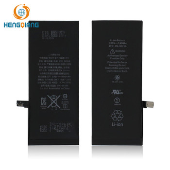 TI Chip Cobalt Cell Baterias For iPhone 7,100% capacity battery for iphone 7
