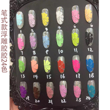24 colors 3D Emboss UV Gel Soak Off UV LED Sculpture Nail Gel Polish Free Shipping