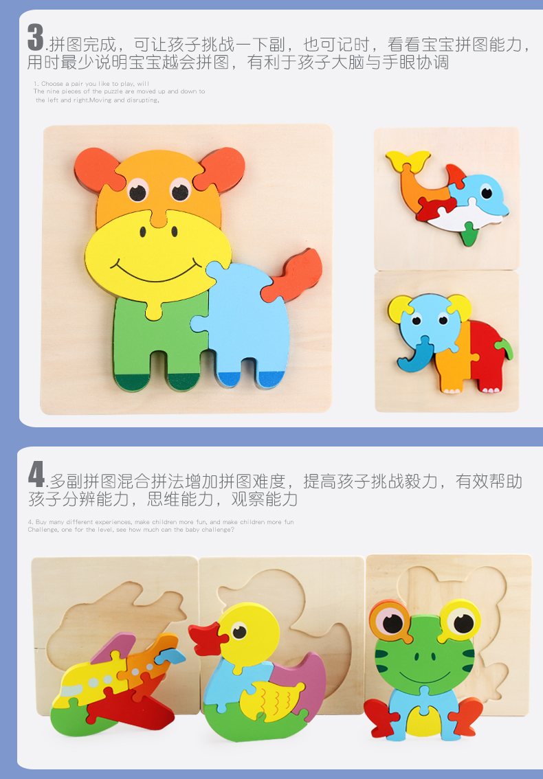 Animal Puzzle Board New Wooden Toys For Kids Education ...