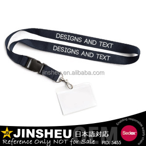 ID card neck strap cheap custom animal print lanyard