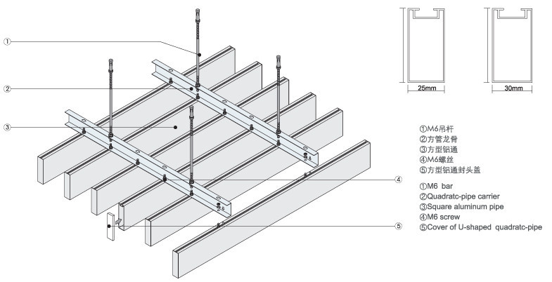 Rectangular Channel Baffle Aluminum Ceiling System Buy