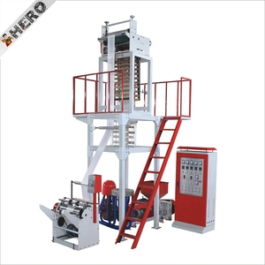 HERO BRAND manufacturing machines for jute bags