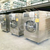 Stainless steel 304 hospital washing machine for heavy duty