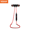 /product-detail/new-cheap-mobile-phone-stereo-head-sets-handsfree-ear-phones-wireless-bluetooth-head-phones-60549684973.html