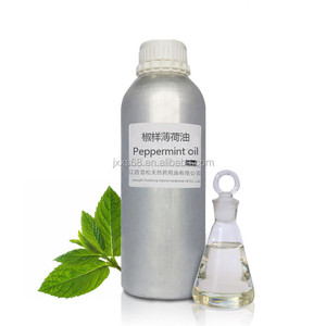 Extraction peppermint oil is the best food flavour and fragrance in Jiangxi Xuesong
