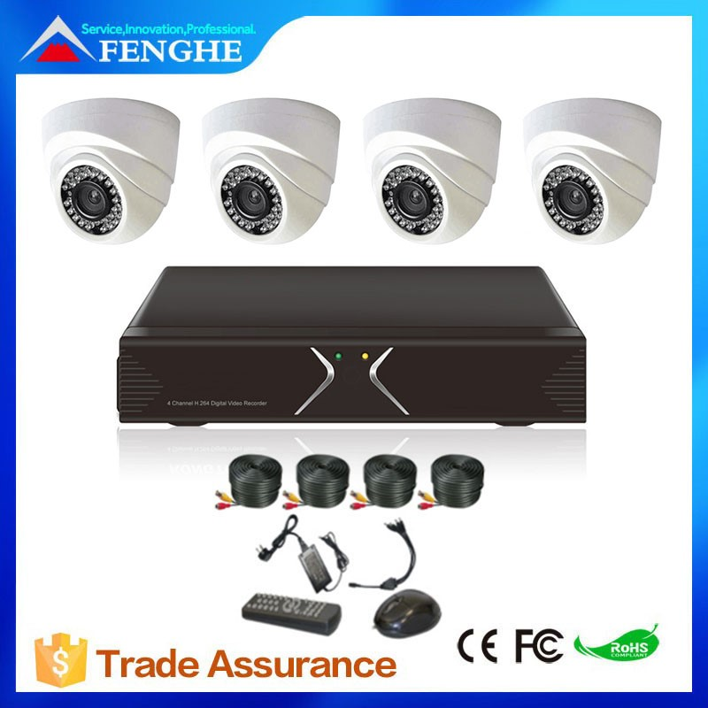 2016 4ch 960P AHD security camera system
