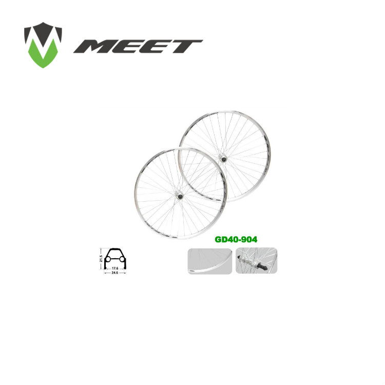 High Quality Mountain Bike Wheelset/Bicycle Group Sets Bicycle Group Sets/Wholesale Aluminum Bicycle Wheel