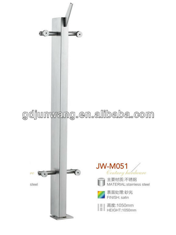 Stainless steel outdoor metal handrail for steps JW-M051.5