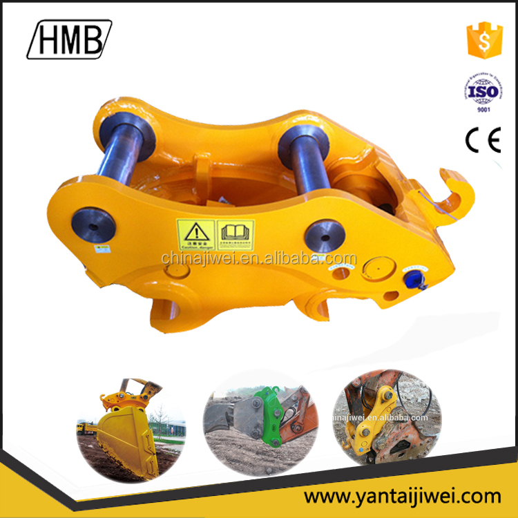 Hydraulic hitch for Excavator, attachments for excavaor