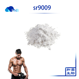 Sr9009 Capsules, Sr9009 Capsules Suppliers and Manufacturers