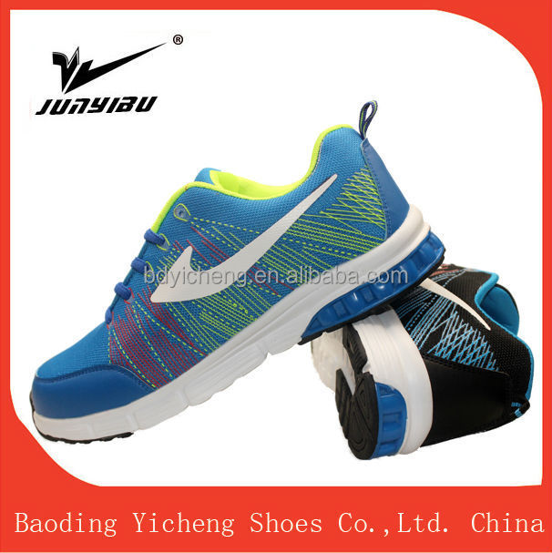 all service sport shoes with prices and sport shoes brands in China