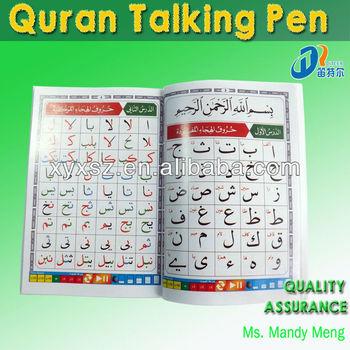 Quran Read Pen Book With Mp3 In Arabic-urdu-tamil-somali-russian ...