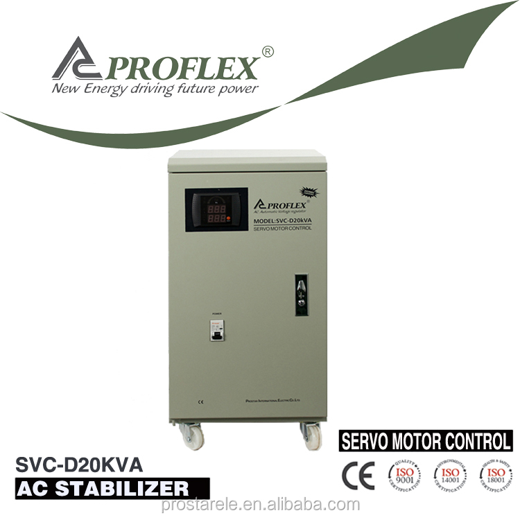 SVC single phase ac automatic stabilizers ac automatic voltage regulator 20kva