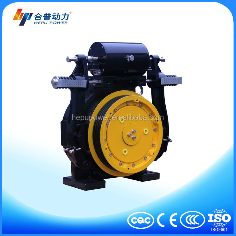 WTD1 450KG good quality PM motor gearless traction machine with elevator push button switch