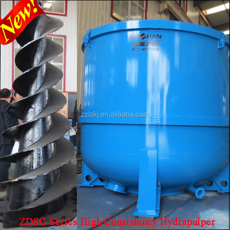 Asia high quality paper pulp egg tray machine/paper destroy machine/ paper shredder machine
