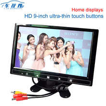 High Quality 9 inch touch screen led tft lcd car headrest monitor