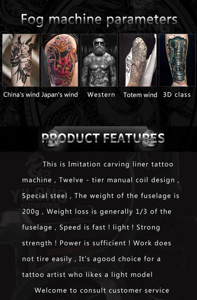 Yilong Imitation carving liner tatoo machine Iron Tattoo Machine Used for Lined and Shader Coil Tattoo Machine
