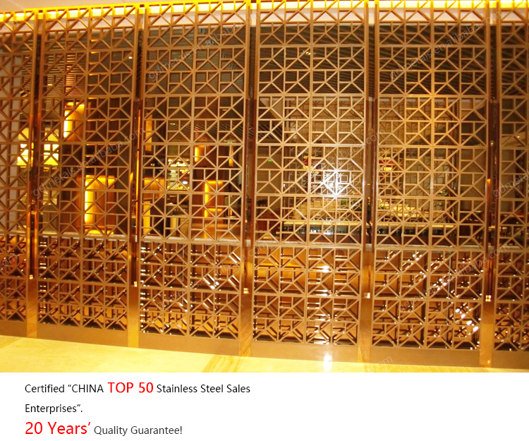 laser cut decorative hollowed screen room divider metal wall for hotel, casino, club stainless steel decoration screen