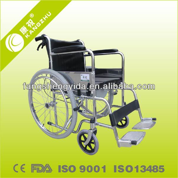 Compact folding commode wheelchair KD2113G
