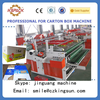 special small corrugated carton boxes KS -AFG series Semi-Auto Gluer Machine (Combined pressure model)