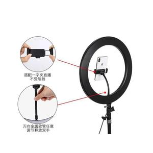 14 inch diommable photographic lighting, LED video ring light, make up led light stand
