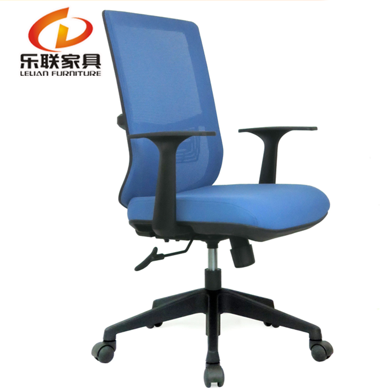Computer Chair Price List Of Office Chairs Product On Alibaba