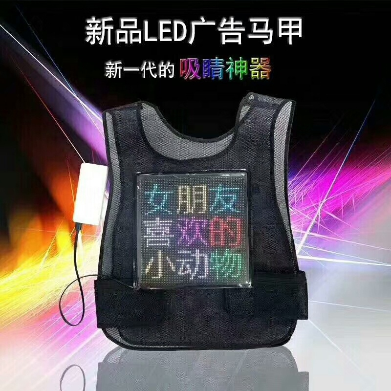 LiYuan WIFI LED Advertising vest mobile advertising <strong>screen</strong>