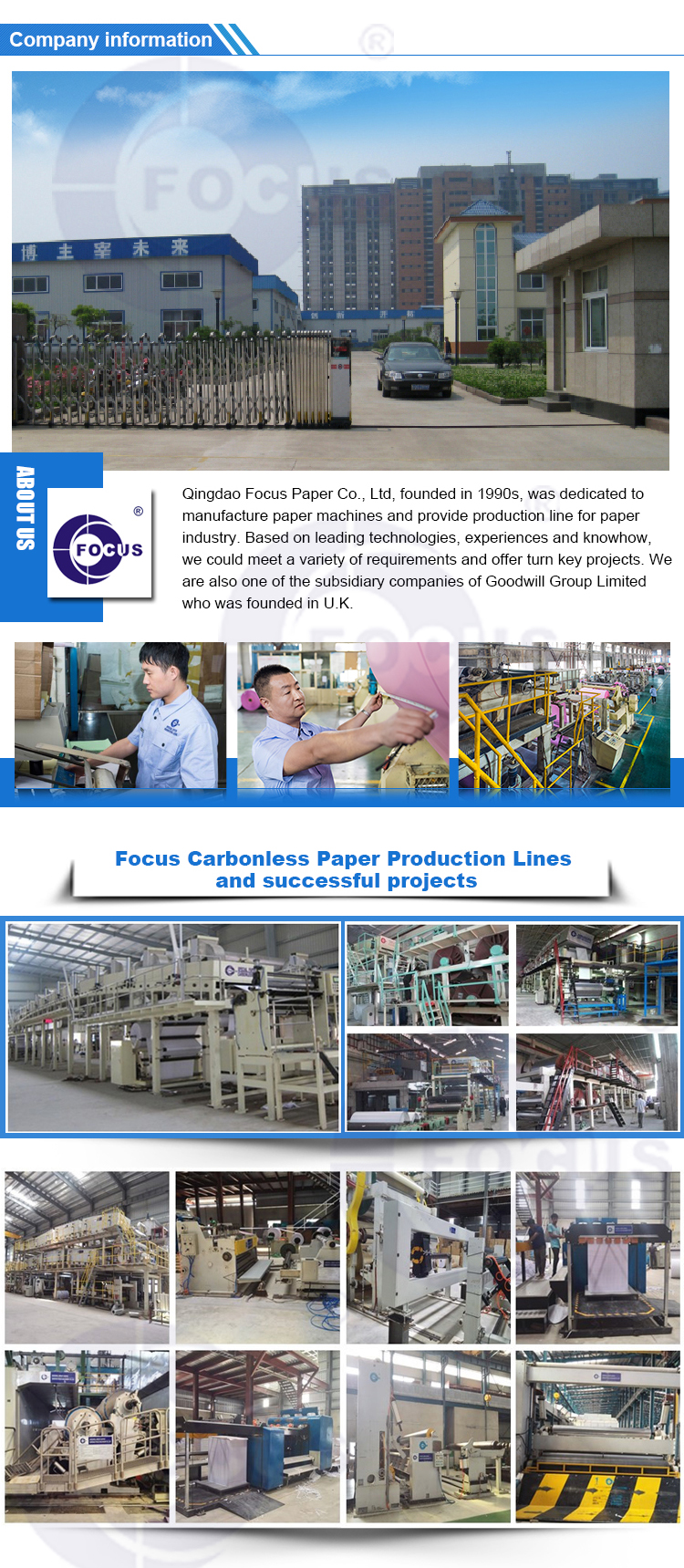 FOCUS carbonless paper instead of focus carbon paper roll