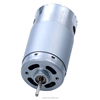 free sample 12V DC Sewing machine motor with EMC suppression