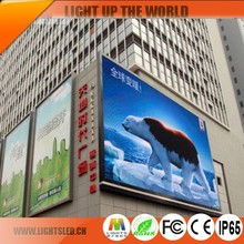 P10 Led Scrolling Message Board,Led Scrolling Text Display,Led Sign Display Controller