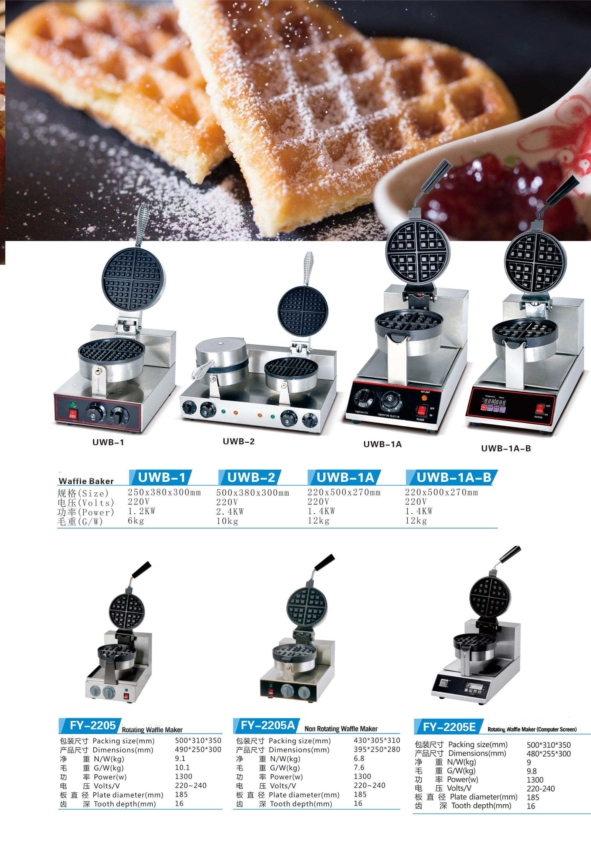 IS-EG-4A-2 2 Electric Waffle Baker Maker Biscuit Sandwich Making Machine