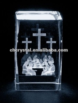 Last Supper Laser Engraved Crystal Christian Glass Cube