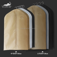 garment shoulder covers