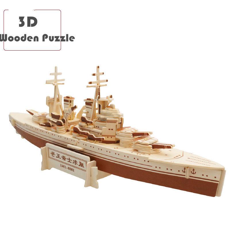 Building Model Toys 74