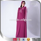South And North America Long Sleeves Rosy Hoodie Islamic Sport Abaya