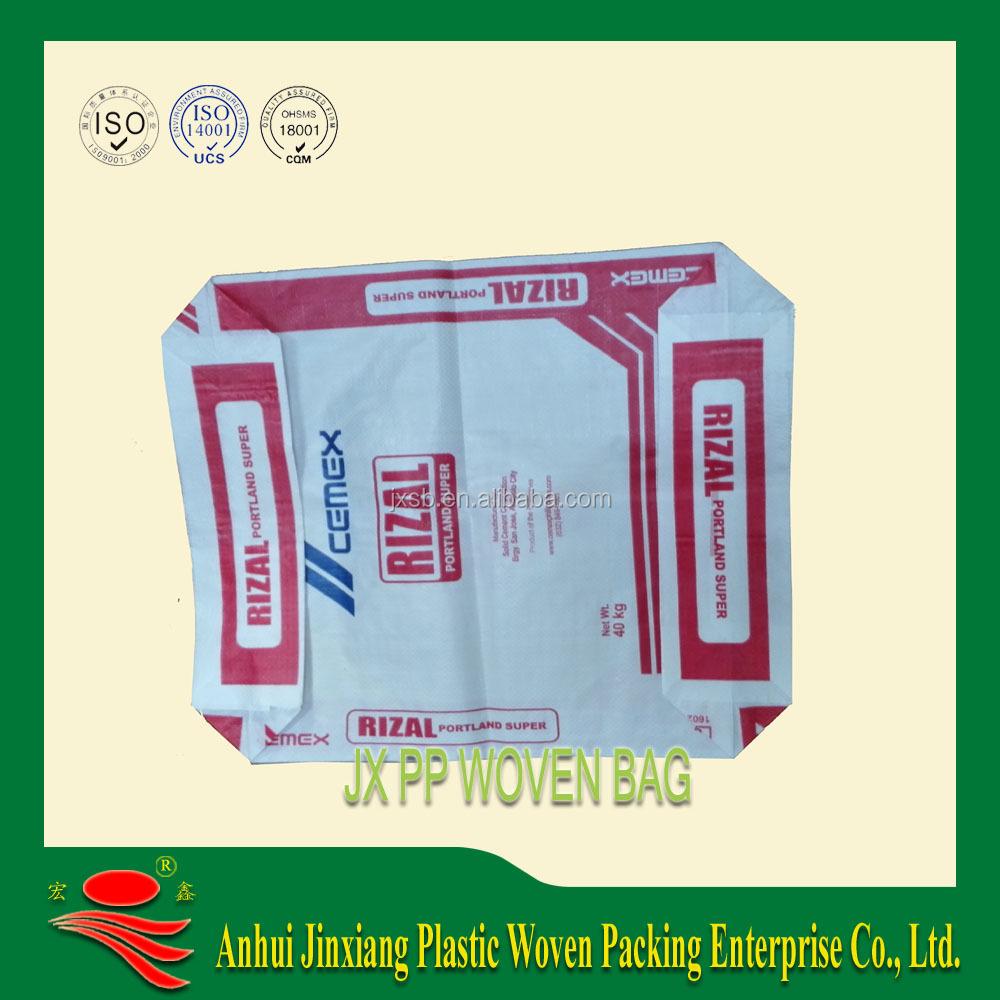 Oem Portland Cement 50kg 25kg Ad Star Block Bottom Valve Bag